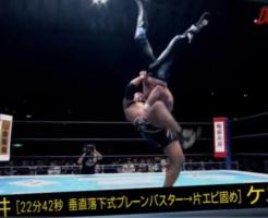 新日本プロレス石井智弘垂直落下式ブレーンバスター