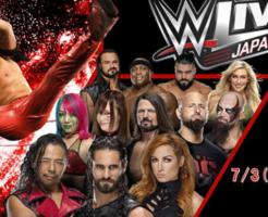 「WWE LIVE JAPAN」