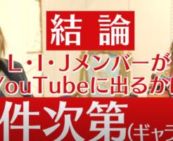 高橋ヒロムYouTube