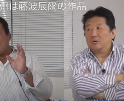 藤波辰爾と前田日明