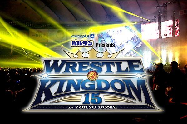 WRESTLE KINGDOM 15東京ドーム2連戦