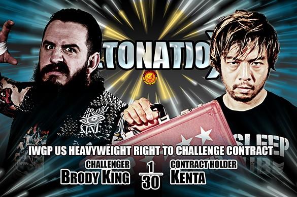 KENTA VS ブロディ・キング