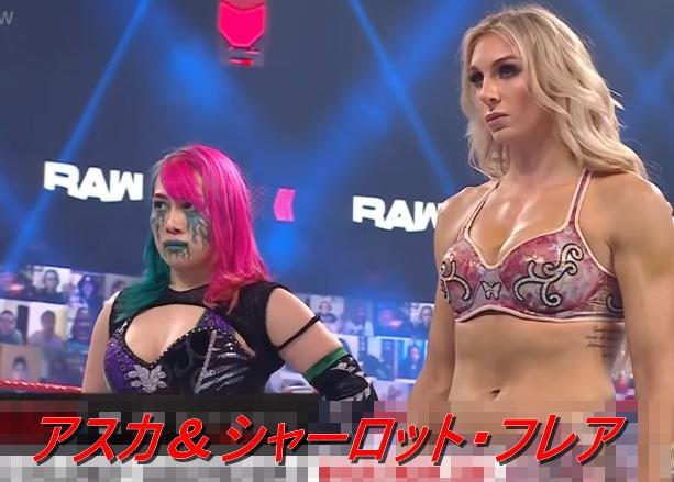 WWEアスカとシャーロット・フレアー