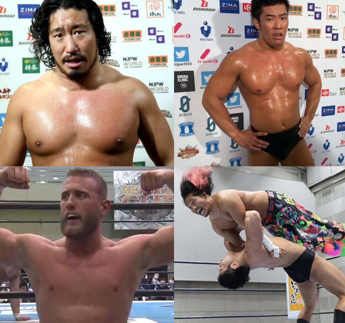 新日本プロレスヤングライオン