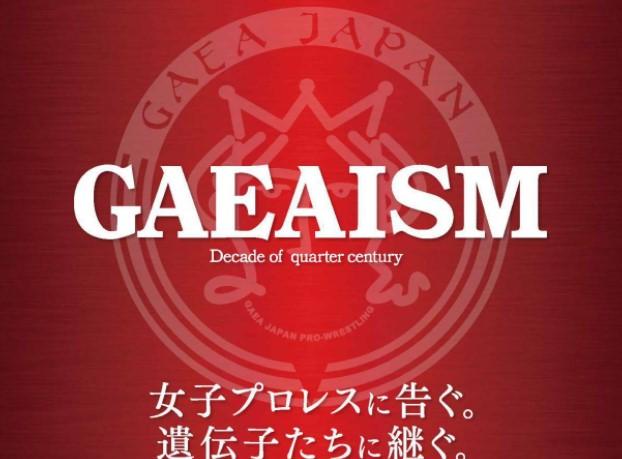 GAEA ISM6.13大田区総合体育館大会