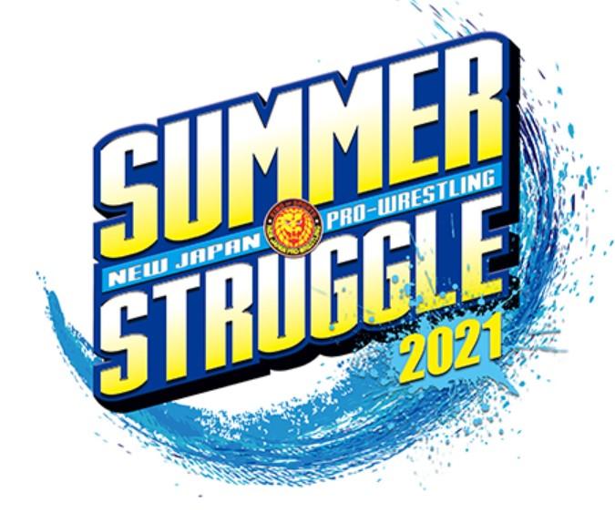新日本プロレス大会『SUMMER STRUGGLE』シリーズ開催