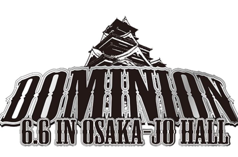 新日本プロレス ドミニオン2021