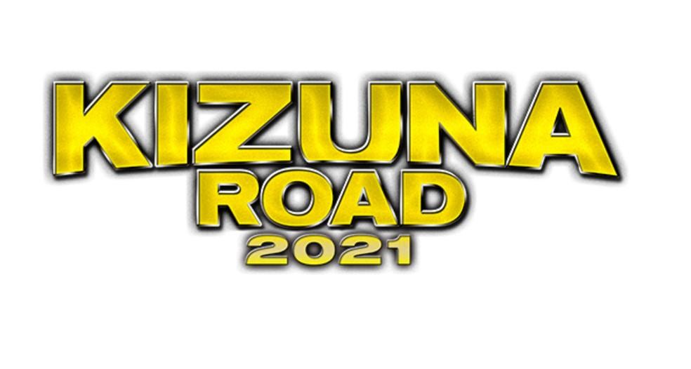 KIZUNA ROAD 2021