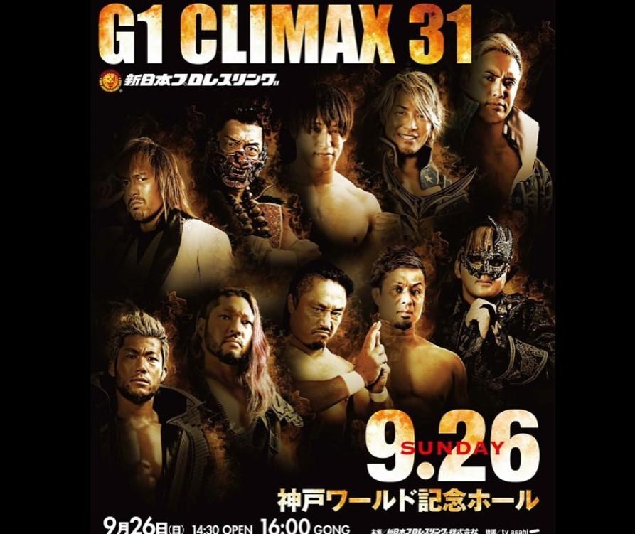 G1クライマック31