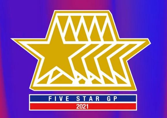 5★STAR GP 2021